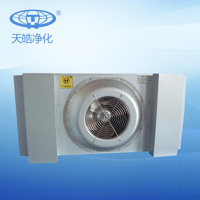 DDTH-8风机过滤单元/FFU